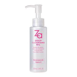 Za cosmetics online nz